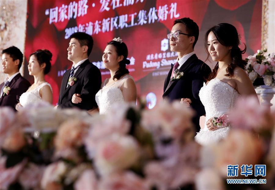 (社会)(1)上海浦东举办外来建设者集体婚礼