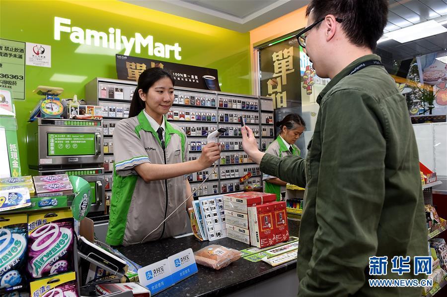 (图文互动)(1)大陆移动支付加快落地台湾 支付宝覆盖岛内三万多商户