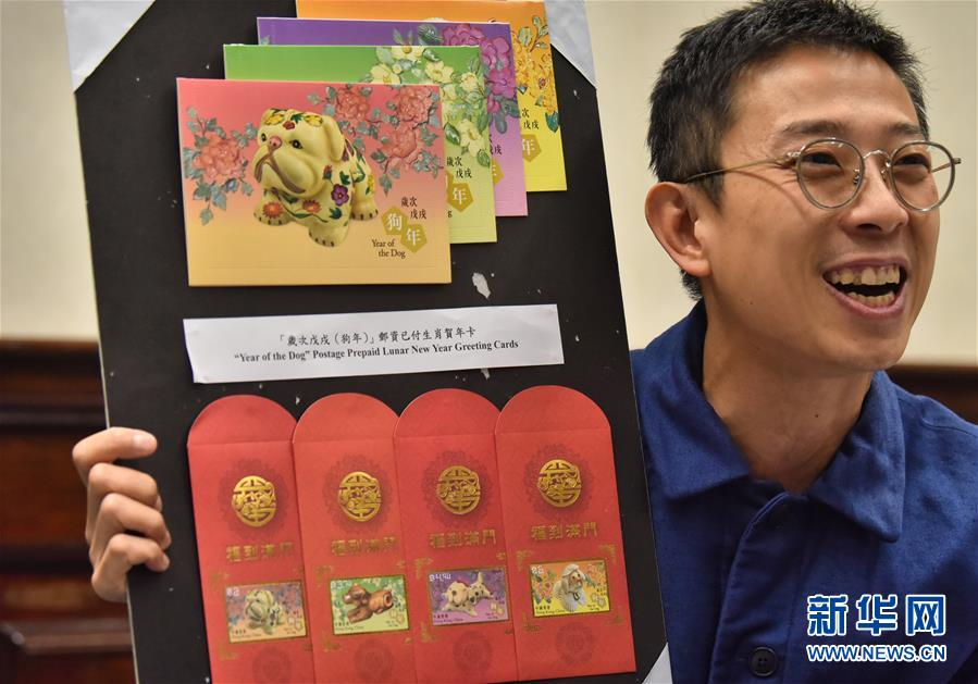 (XHDW·图文互动)(1)香港生肖邮票彰显传统文化 选题设计尽显创意