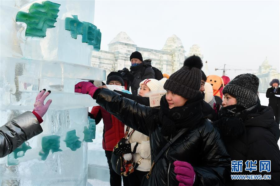 """(社会)(1)""""超级""""冰邮筒亮相冰雪大世界"""