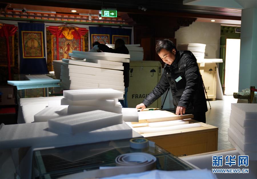 (XHDW)(1)西藏文物精品即将亮相首都博物馆