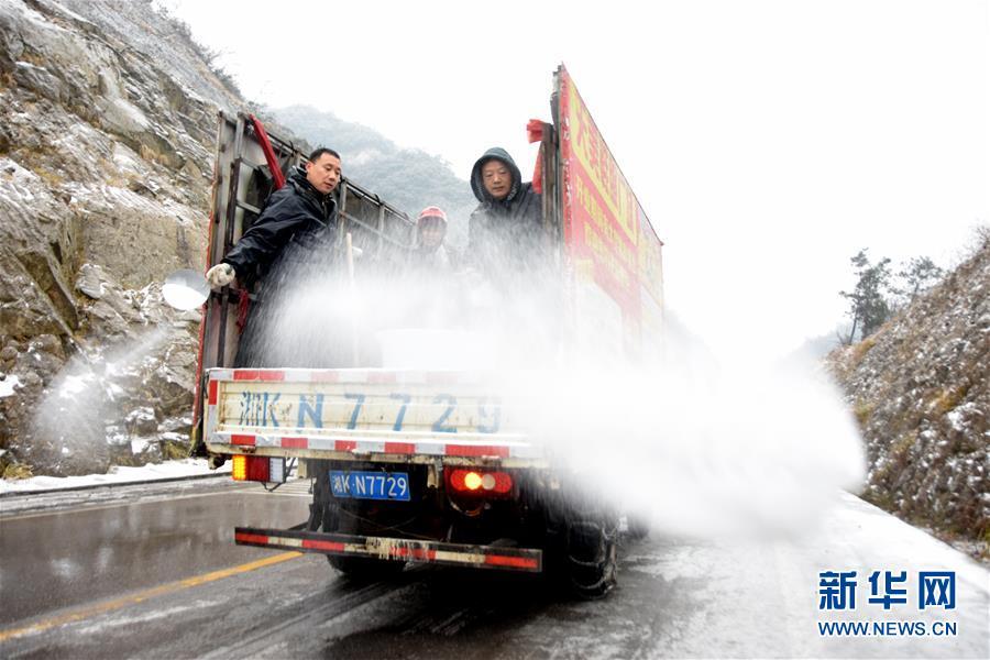 #(社会)(1)清理冰雪 顺畅出行