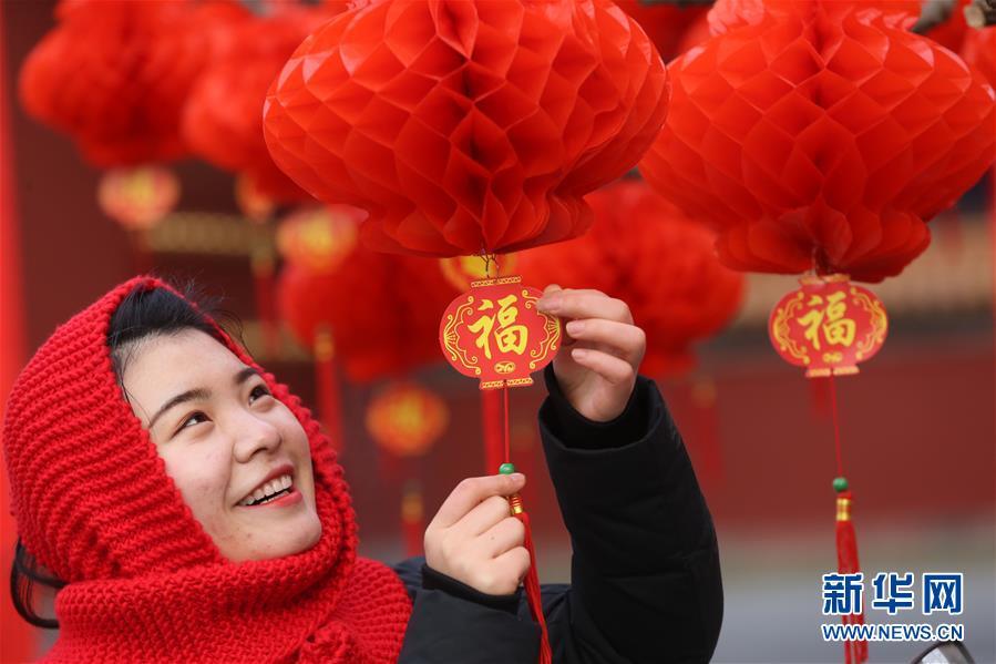#(社会)(1)北京地坛公园年味渐浓
