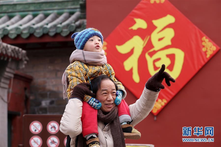 #(社会)(2)北京地坛公园年味渐浓