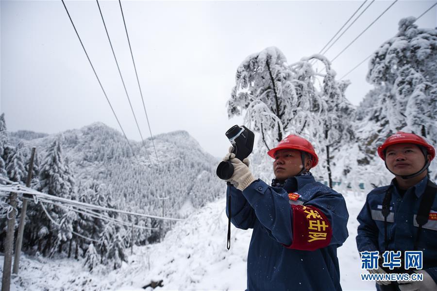 (新春走基层)(1)梅花山上的风雪巡线人