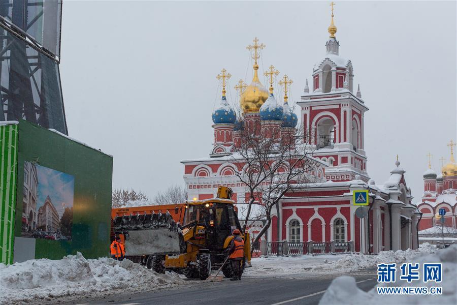 (国际)(1)莫斯科遭遇连日暴雪
