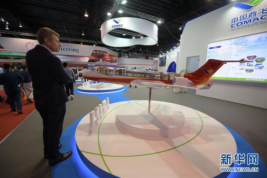 (国际)(1)新加坡航展上的中国参展商