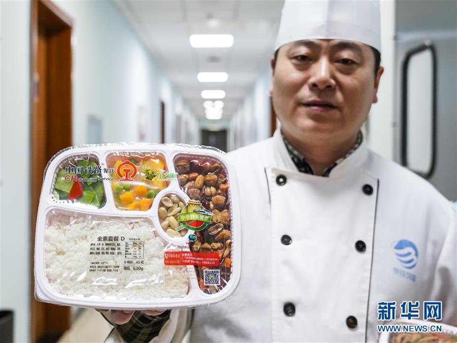 """(关注春运)(1)高铁""""后厨""""打造美味旅程"""