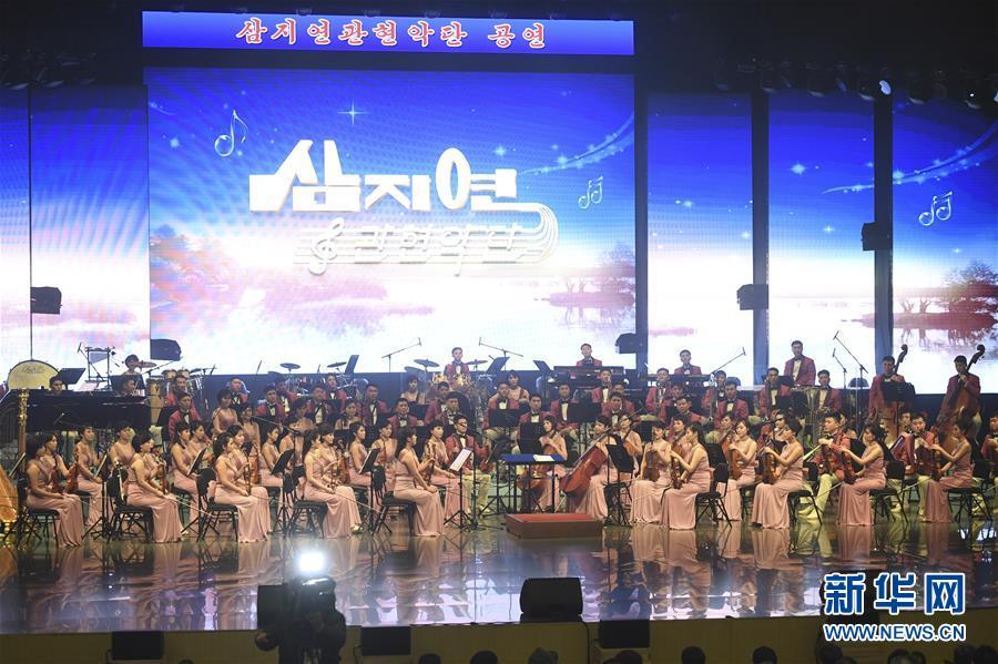 (国际)(1)朝鲜艺术团在韩国江陵举行首场艺术演出