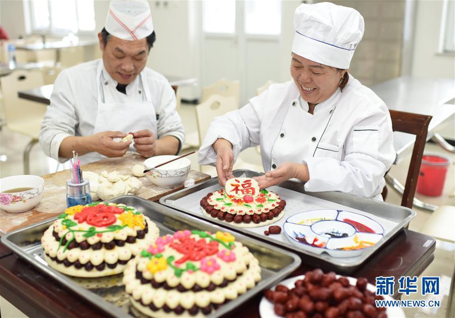 (社会)(1)蒸花糕 迎新春