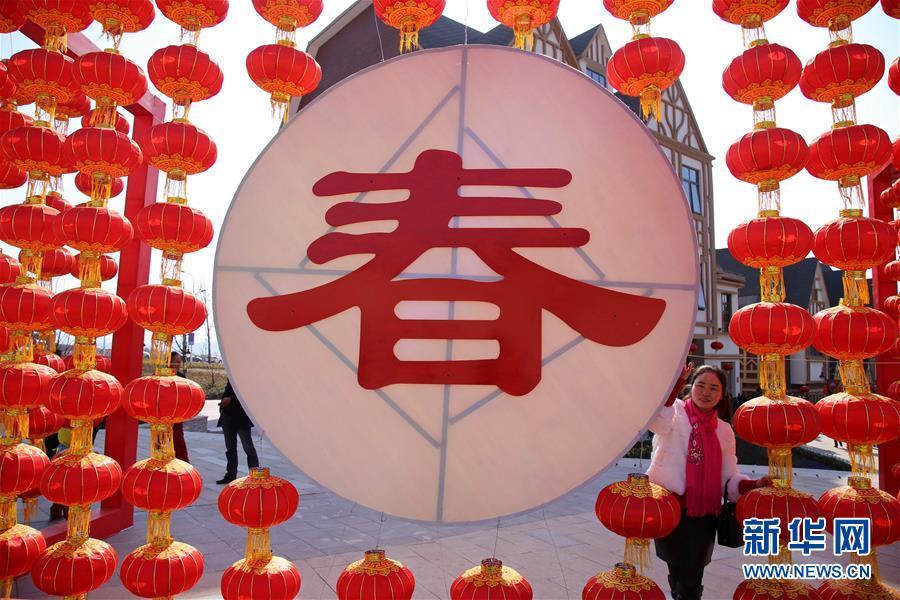 #(社会)(1)中国红 喜迎新