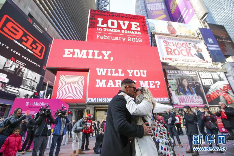(国际)(1)纽约时报广场:浪漫情人节