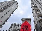 #(经济)(1)统计显示:1月份商品住宅价格稳中有降