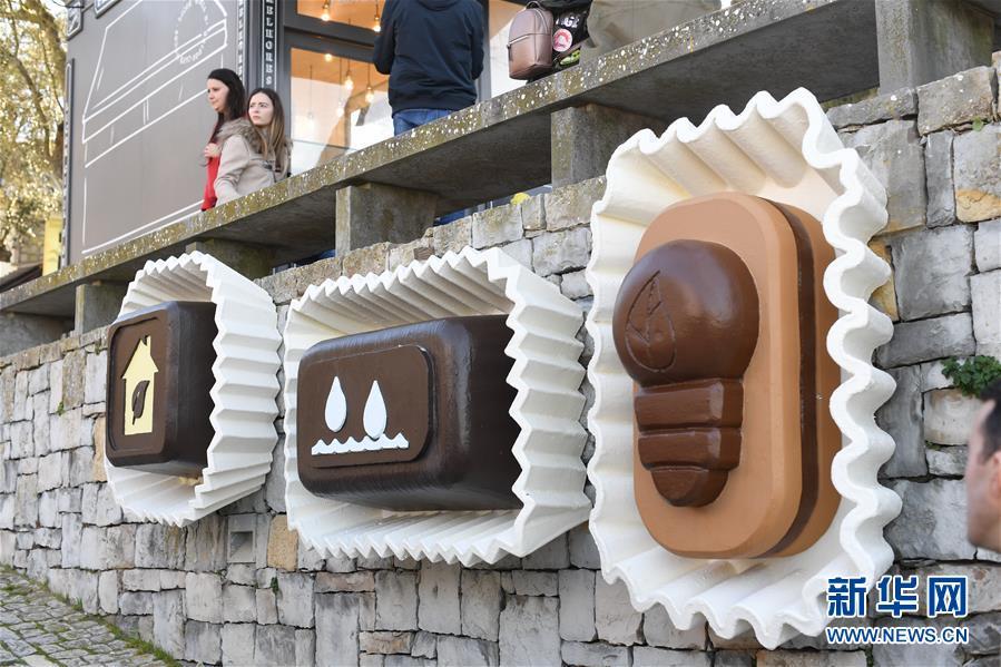 (国际)(1)走近奥比杜什国际巧克力节