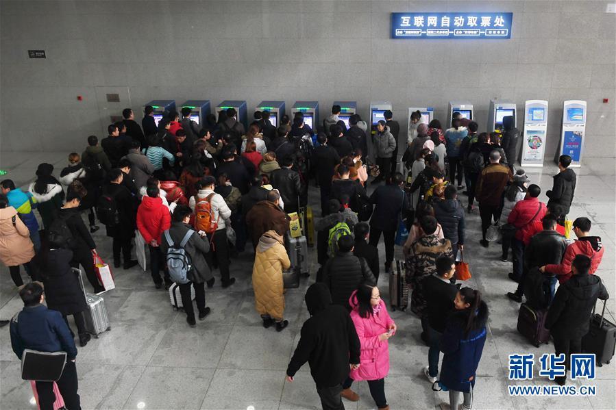 (关注春运)(1)长春火车站迎来节后客流高峰