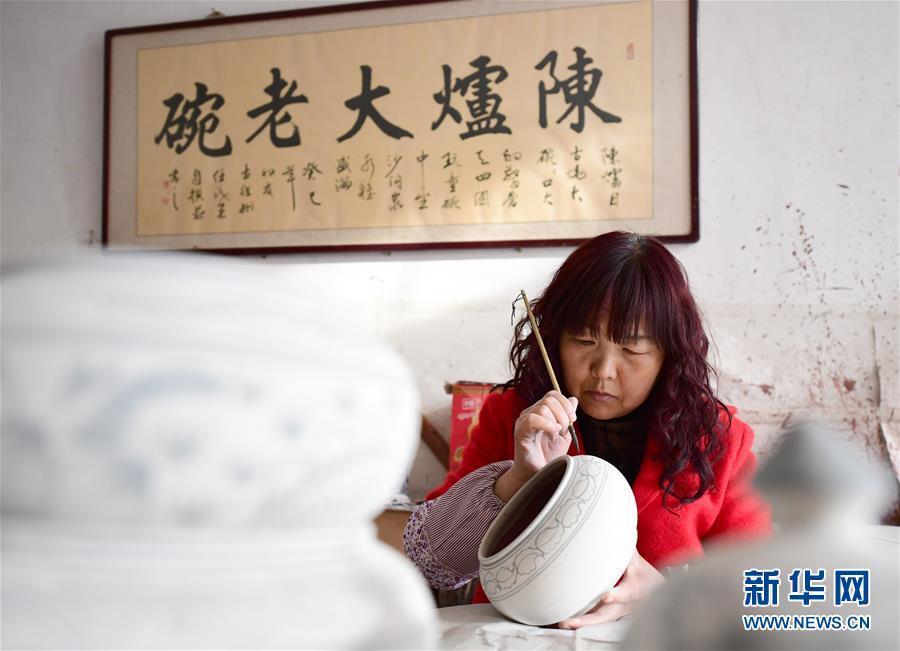 (新春走基层·图文互动)(1)陕西铜川:千年耀瓷再出发