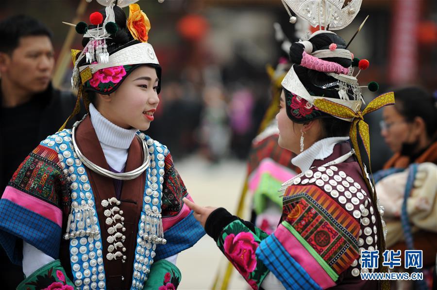(社会)(3)贵州凯里:芦笙舞步闹新春