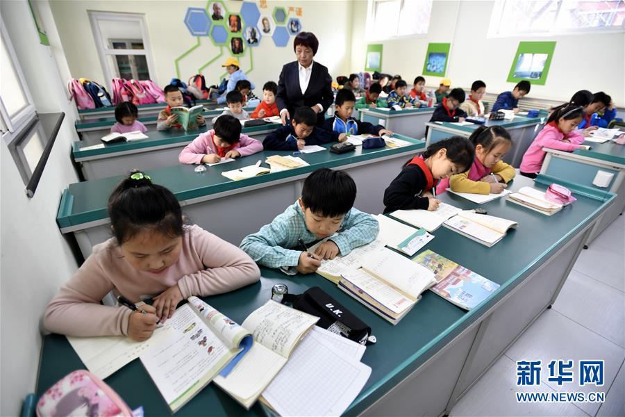 """(教育)(1)""""课后延时服务""""方便家长和学生"""