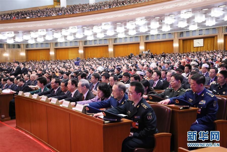 (两会)(2)十三届全国人大一次会议在北京闭幕