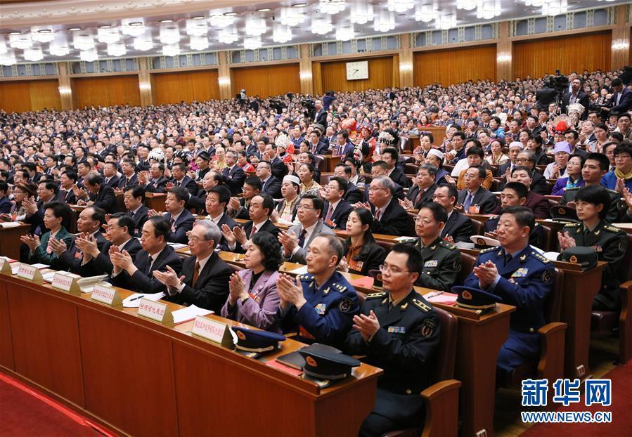 (两会)(3)十三届全国人大一次会议在北京闭幕