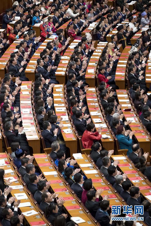 (两会)(4)十三届全国人大一次会议在北京闭幕