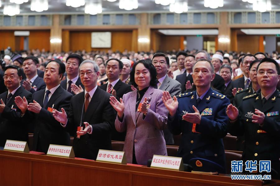 (两会)(5)十三届全国人大一次会议在北京闭幕
