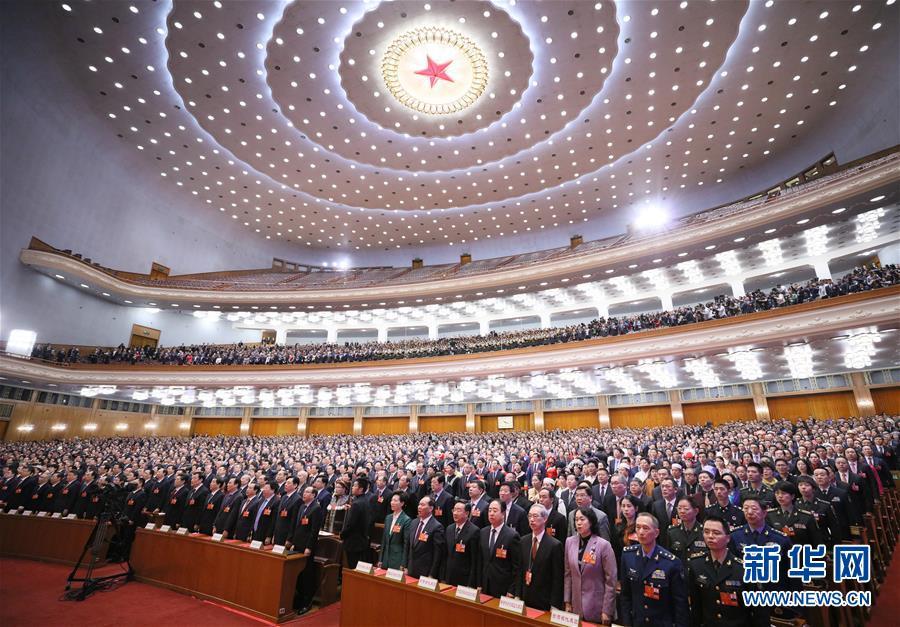 (两会)(7)十三届全国人大一次会议在北京闭幕