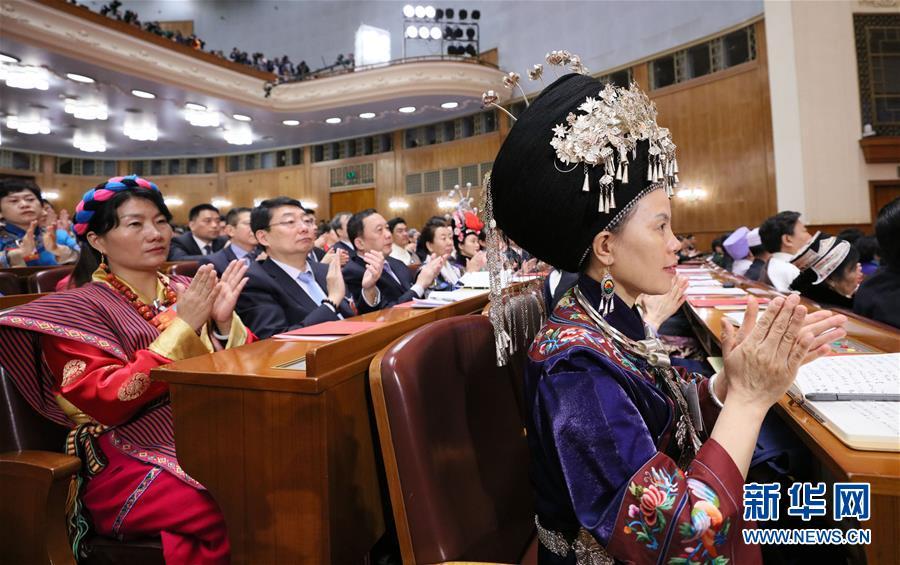 (两会)(9)十三届全国人大一次会议在北京闭幕