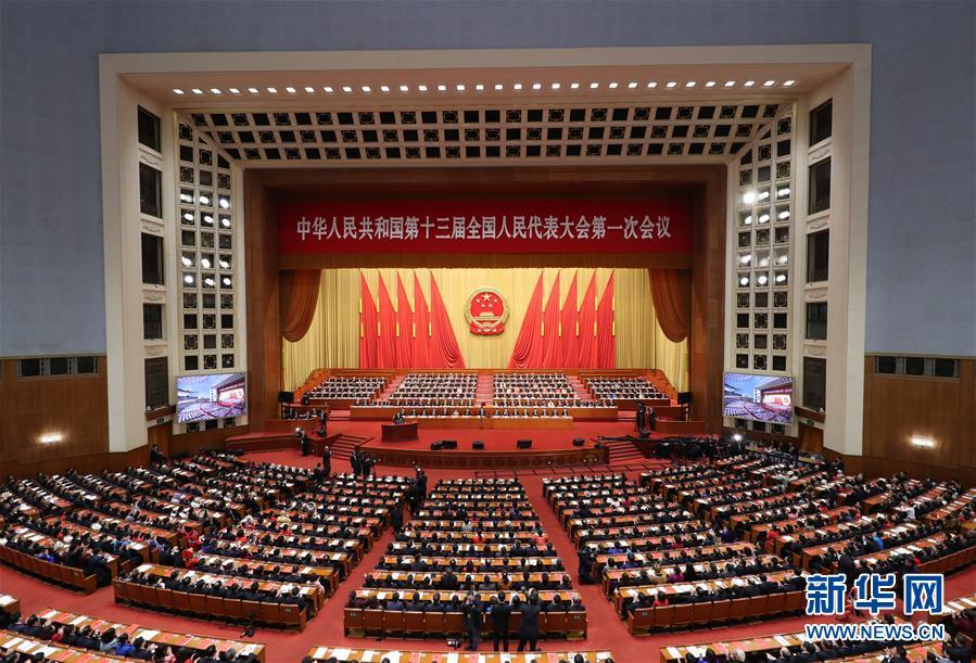(两会)(11)十三届全国人大一次会议在北京闭幕