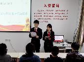 (法治)江苏南京:宪法宣传进社区