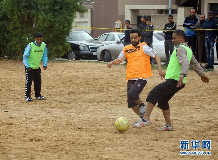 (国际)(2)利比亚:让足球成为交流和相互理解的工具