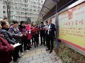 (法治)陕西西安:宪法宣传进社区