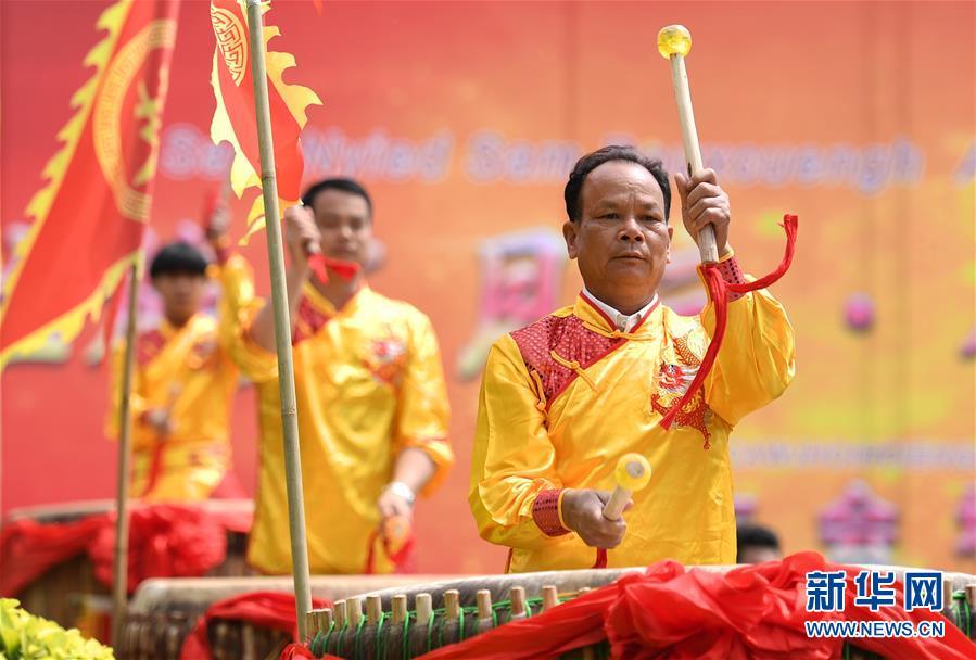 """(社会)(3)壮乡欢庆""""三月三"""""""