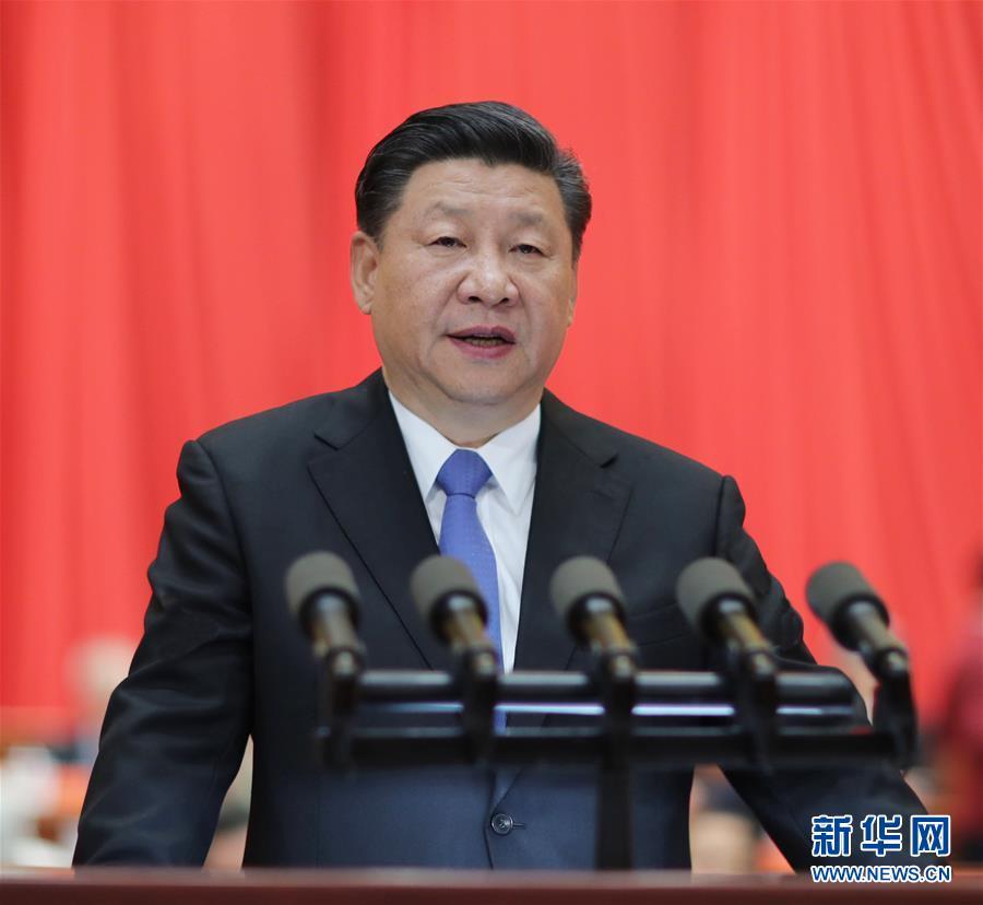 (时政)中国科学院第十九次院士大会、中国工程院第十四次院士大会在京隆重开幕 习近平出席会议并发表重要讲话