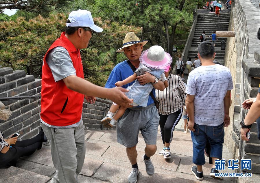 (社会)(1)万里长城保护志愿服务联盟成立