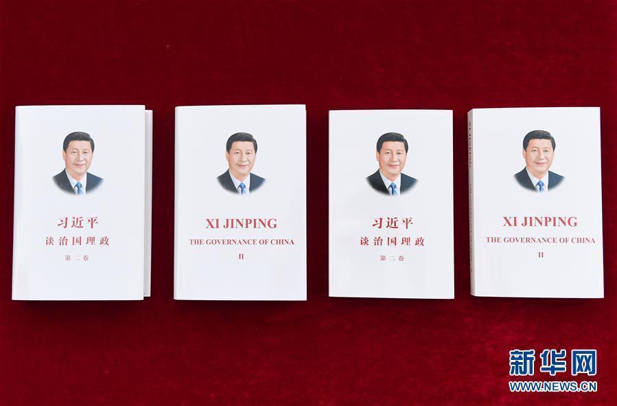 (新华全媒头条·图文互动)(5)为了人类更加美好的未来——党的十九大以来以习近平同志为核心的党中央运筹中国特色大国外交述评