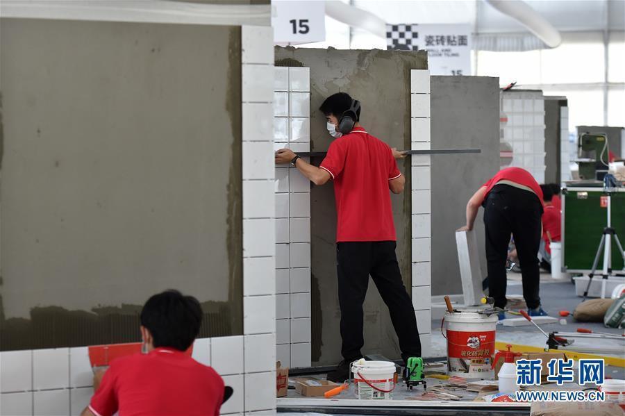 第45届世界技能大赛全国选拔赛广东赛区开赛