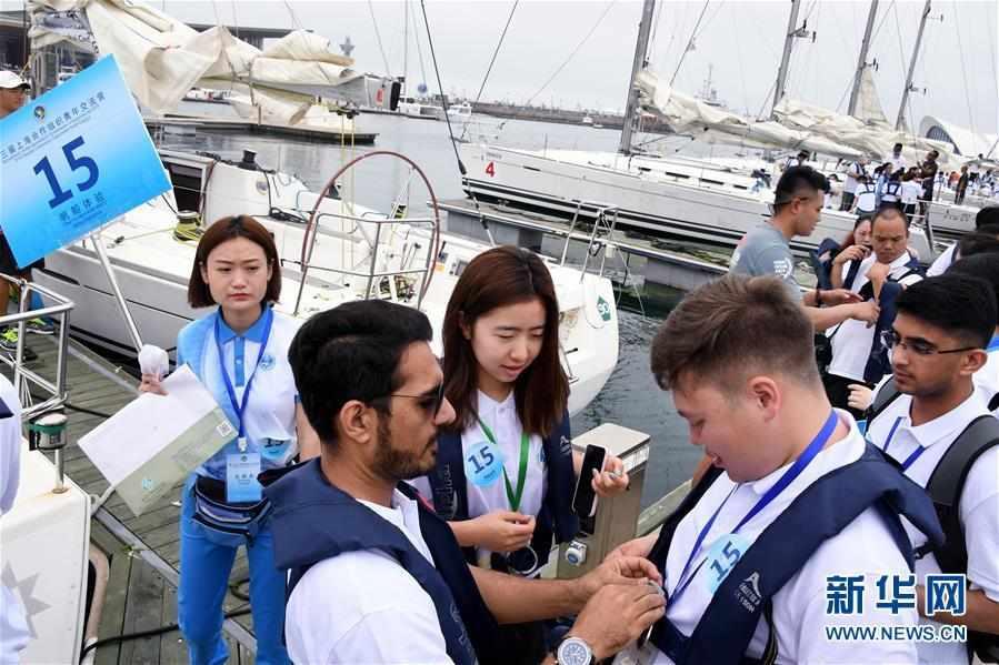 (社会)(1)上合青年岛城扬帆