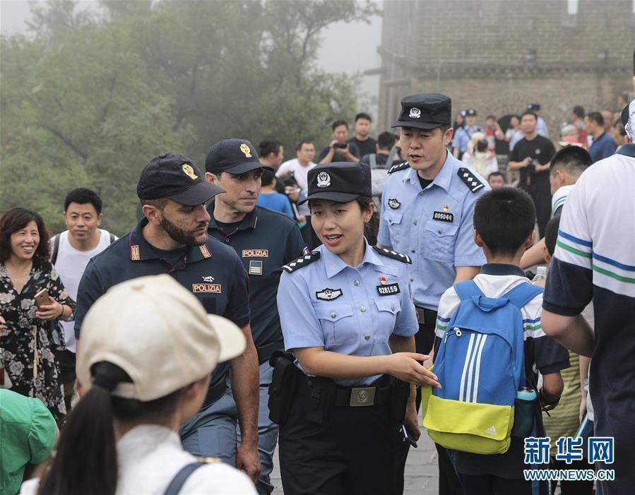 (社会)(8)中意警方启动第二次在华警务联合巡逻