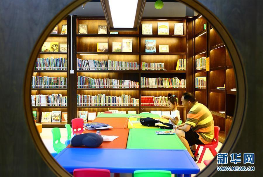 (教育)(4)让阅读充实孩子们的暑假