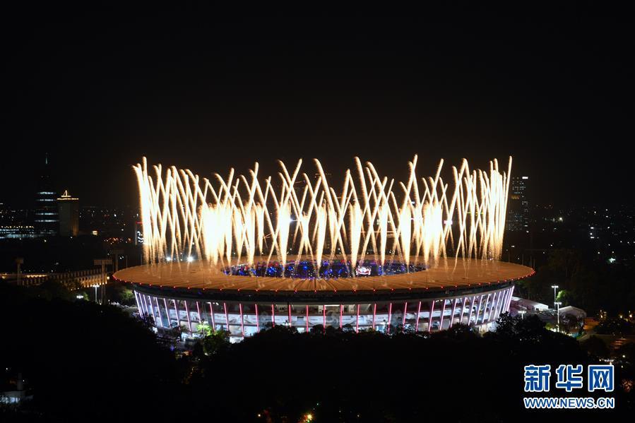 (亚运会)第18届亚运会开幕式在雅加达举行
