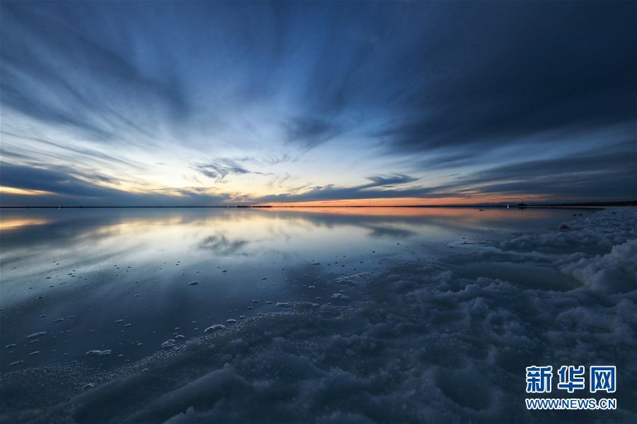 (社会)(1)走进察尔汗盐湖