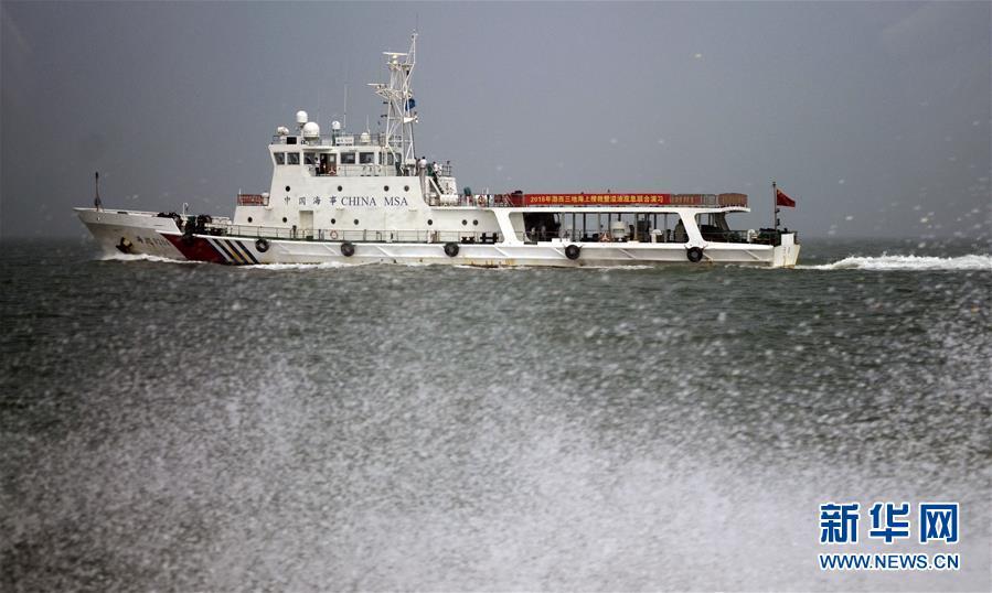 (社会)(1)渤西三地海上搜救暨溢油应急联合演习举行