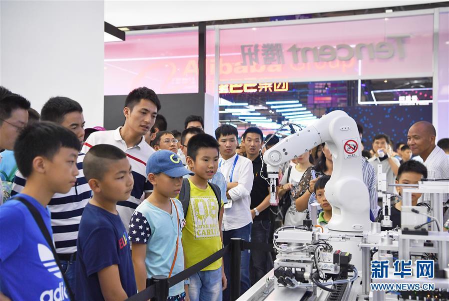 (经济)(1)首届中国国际智能产业博览会在渝举行