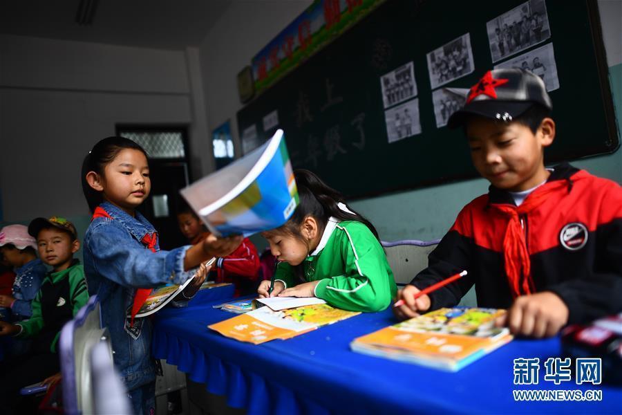 (图片故事)(1)山村教学点的开学日