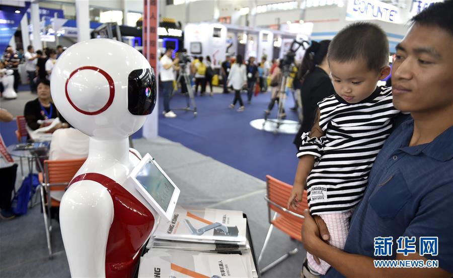 (社会)(1)孩子与机器人