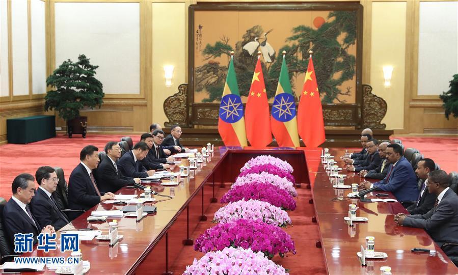 (中非合作论坛·XHDW)习近平会见埃塞俄比亚总理阿比