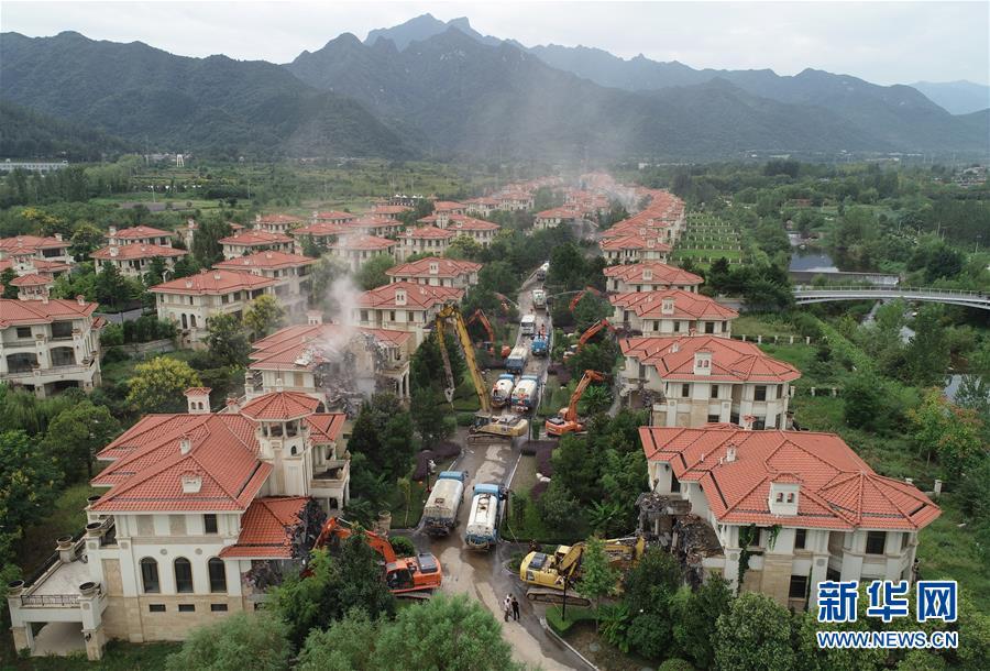 (环境)(1)西安长安区加速拆除秦岭北麓违建别墅