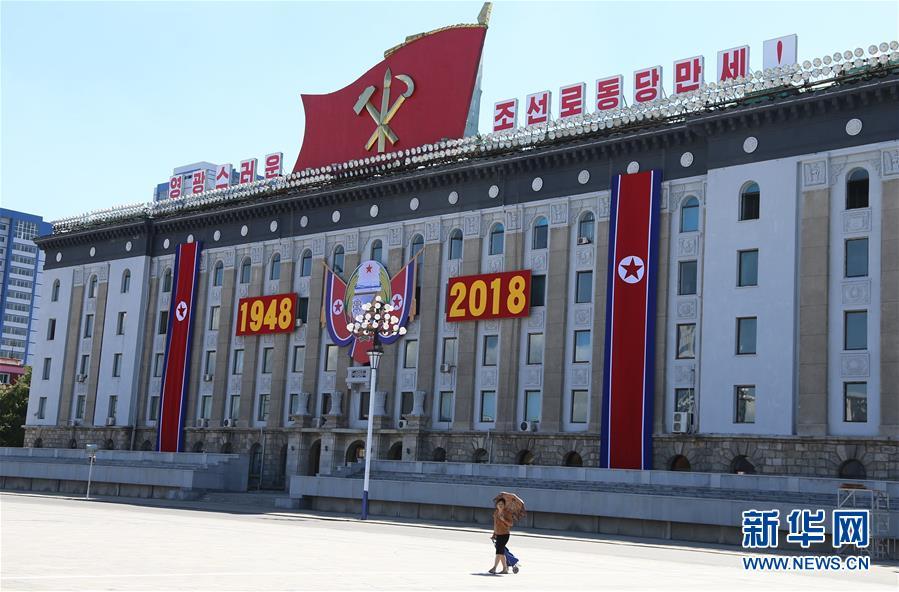 (国际)(1)朝鲜人民喜迎国庆