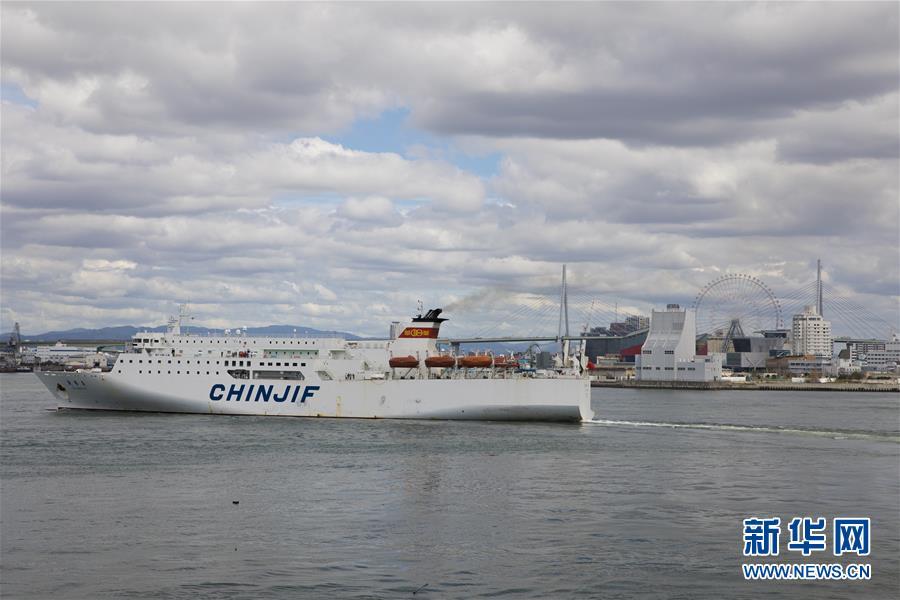 (国际)(1)滞留大阪的部分中国旅客乘船回国